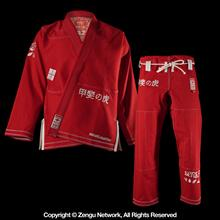 "Senso ""Tiger of Kai"" Red BJJ Gi"